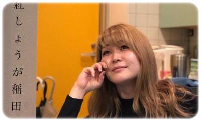 稲田美紀画像
