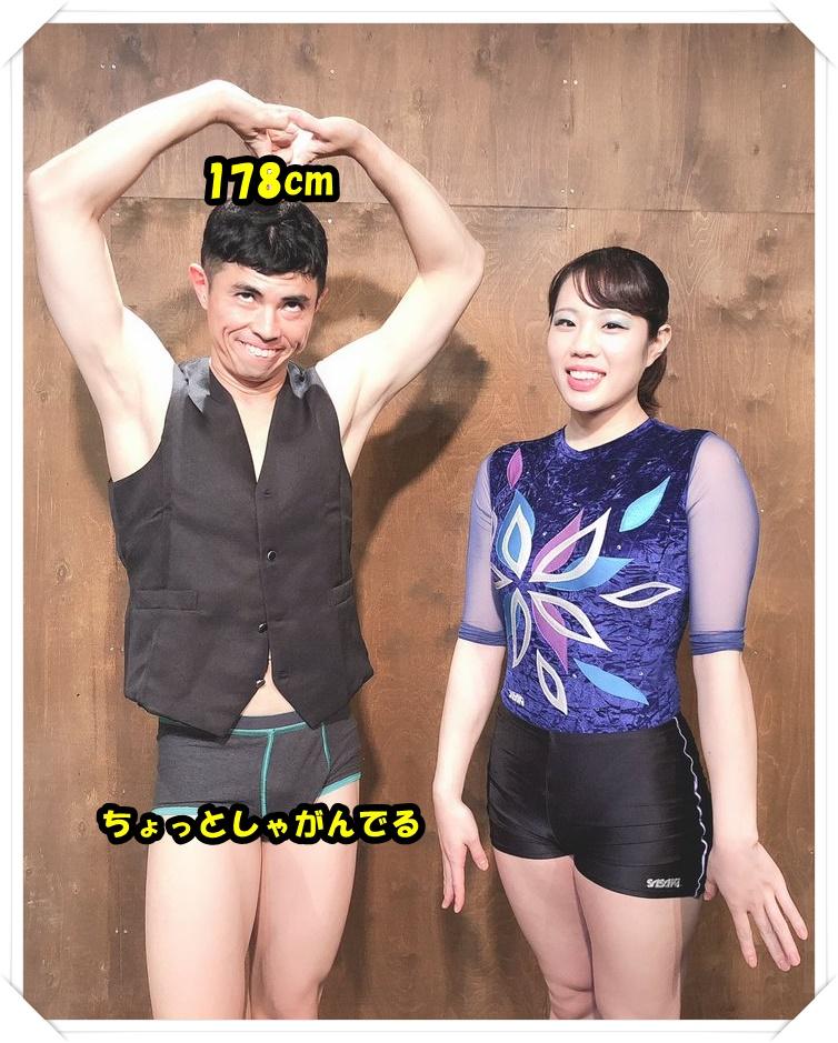 小島よしおレオタードゆり身長比較