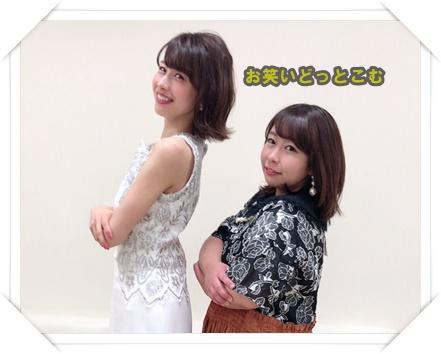 カトパンと餅田コシヒカリ