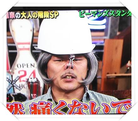 吉田のシステマ