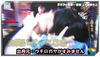 斉藤工と紅しょうが熊本プロレスがキス!女性ファンが激怒?感想は?画像もあるよw