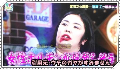キス後の熊本プロレス